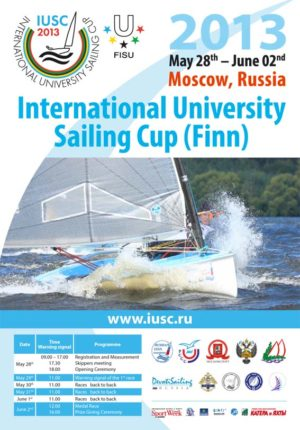 <b>Invitation to International University Sailing Cup in Finns</b>