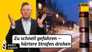Neuer Bussgeldkatalog - Es w...